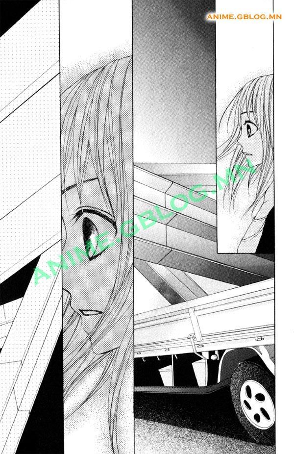 Japan Manga Translation - Kami ga Suki - 1 - Confession - 49